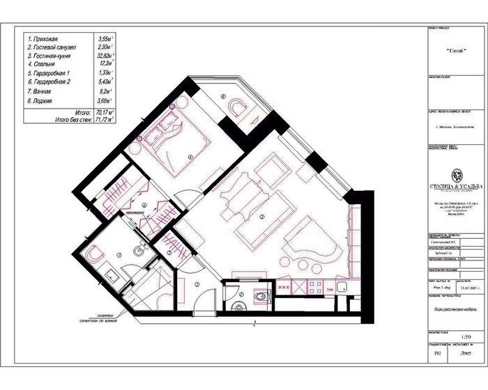 Планировка квартиры Тимати