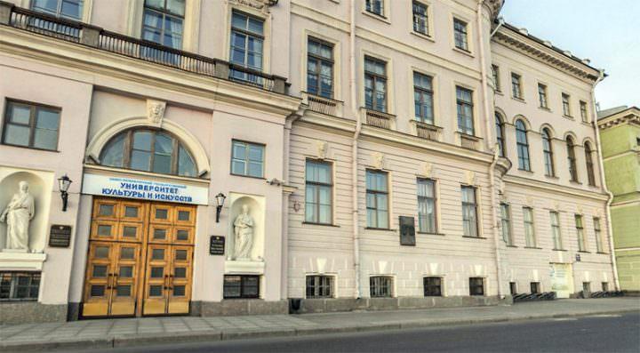 Университет, в котором учился Руслан Усачев