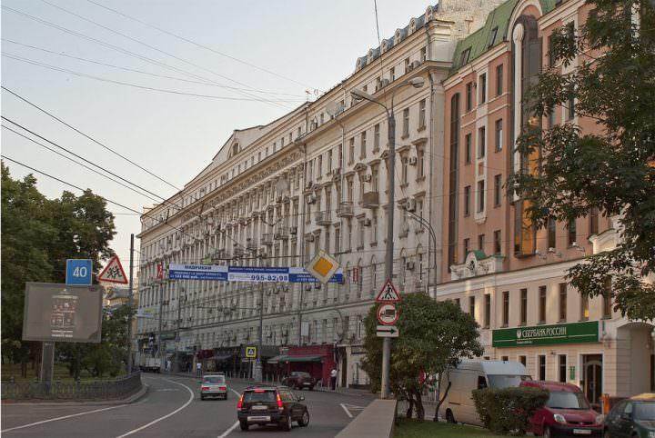 Никитский бульвар