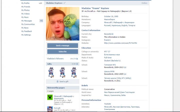 Информация на странице Фирамира в социальной сети, которая позже была удалена