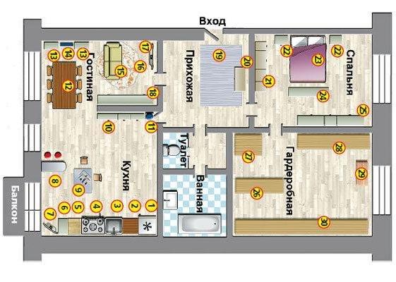 Планировка квартиры на наб. Фрунзенская