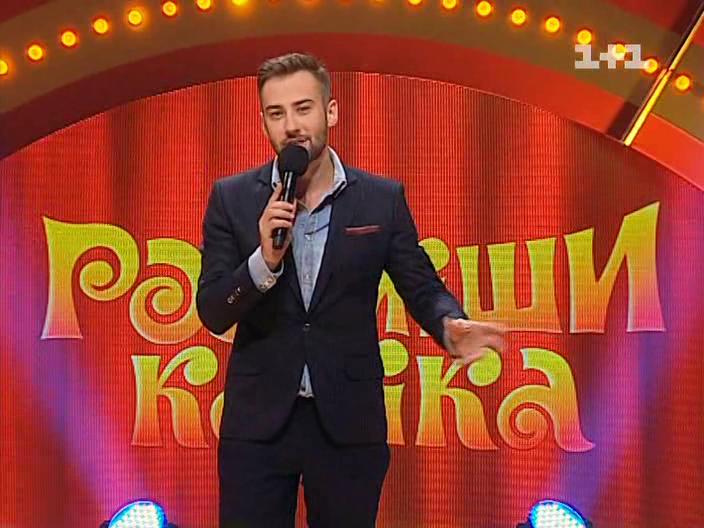 """Дмитрий Шепелев """"Рассмеши комика"""""""