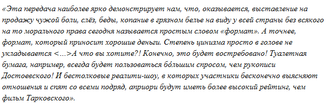 """Мнение Алексея Серебрякова о программе """"Пусть говорят"""""""