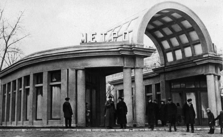 Московское метро, 1935-й