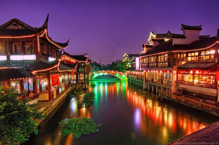 Деревня Qibao