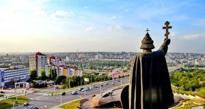 Вид на Белгород с памятника