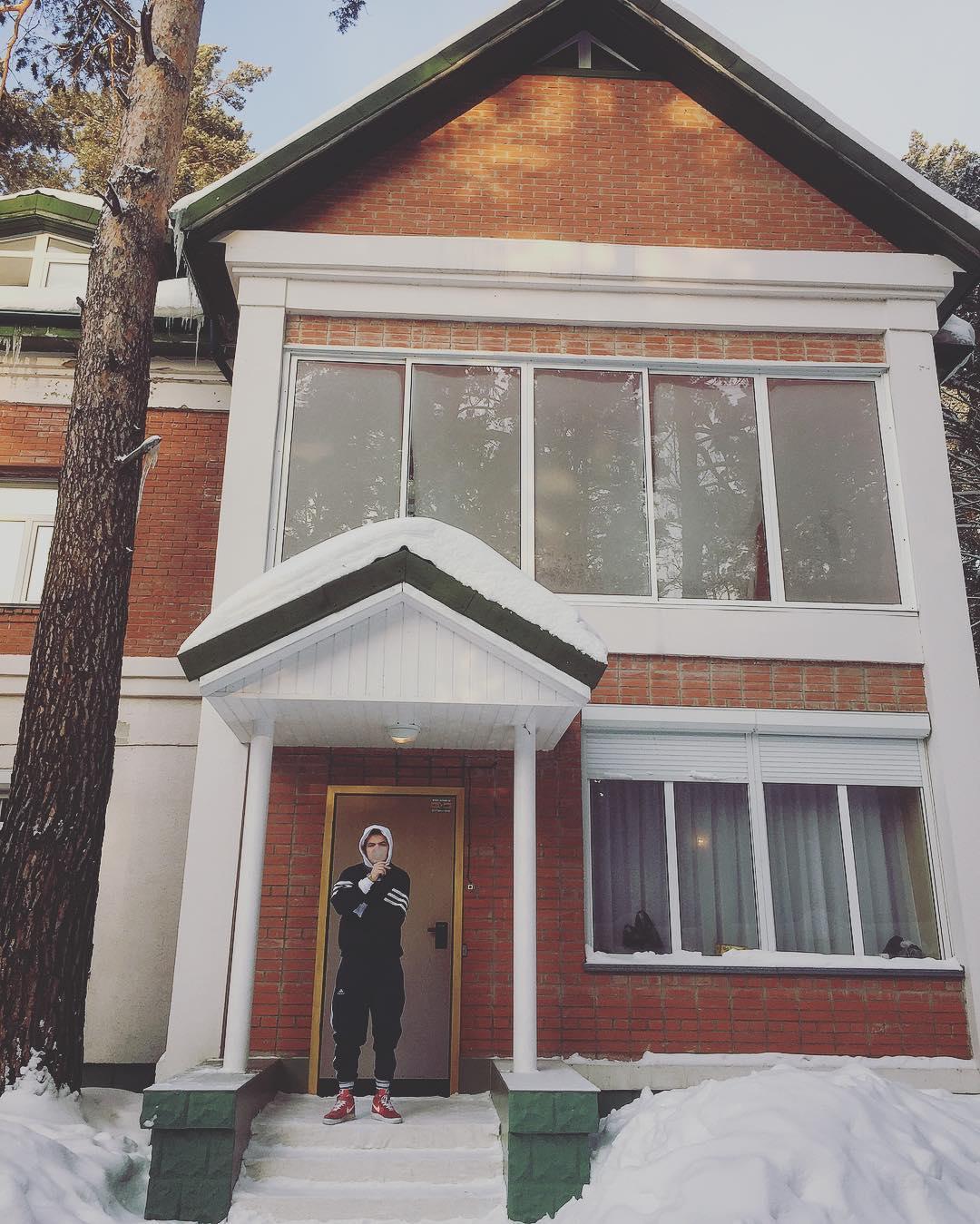 Дом Элджея
